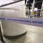 上海・浦東(プドン)国際空港、乗り継ぎ時に気がついたこと