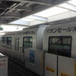 沖縄都市モノレールの車体ラッピング広告