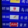 タイ・バンコク・ドンムアン国際空港[利用言語]