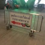 バンコク国際空港でタクシーに乗り不愉快な運転手に遭遇した
