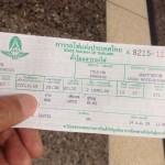 バンコクからウボンラチャタニーへの寝台列車:2016年夏